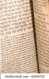 closeup of ancient  torah text