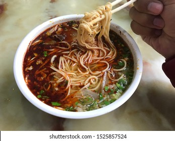 Close-up of authentic halal hand-pulled beef noodle in Lanzhou, China