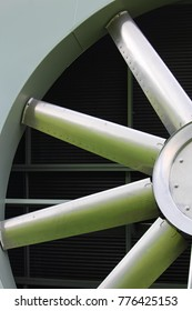 Closeup of blades on an industrial cooler.