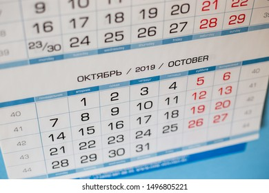 Close-up calendar for the month of October 2019. Hello October. Hello, Autumn. Russian-English calendar on a blue background