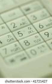 Close-up cellphone keypad