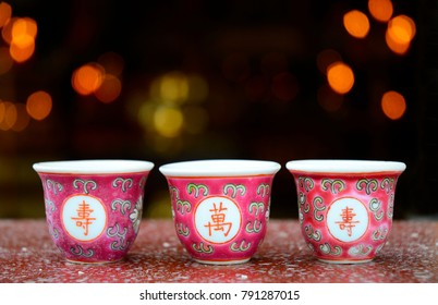 Close-up of Chinese Offering Glasses - December 2017 - George Town, Penang, Malaysia