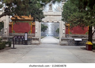 Close-up of decorations on Chinese temple in Beijing, China