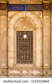 Close-up of decorative window in the courtyard of the Alabaster mosque of Muhammad Ali Pasha in Cairo, Egypt.
