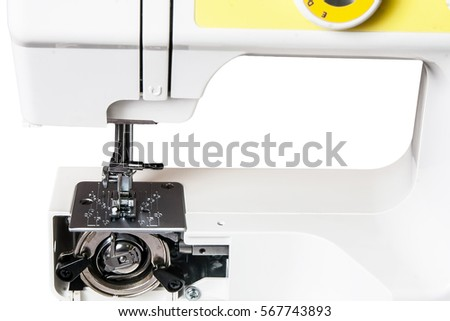Closeup Detail Mechanism Sewing Machine Vertical Stock Photo Edit Adorable What Is A Vertical Sewing Machine