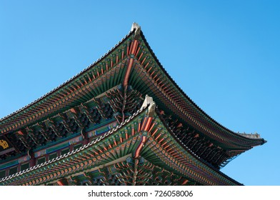 Close-up details of traditional Asian roofs - Seoul in South Korea.
