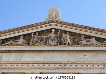 Closeup of frieze of neoclassical old university of Athens, Greece.