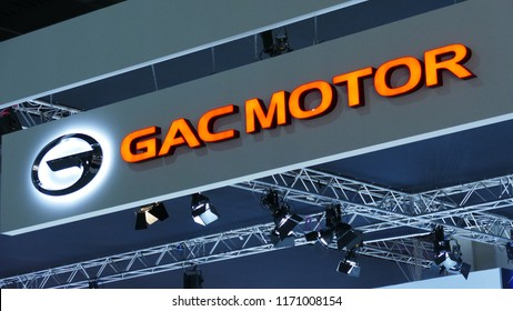 Close-up GAC motor logo in mims 2018 exposition. JAC motors is the famous automobile factory from China. SEP 03, 2018 MOSCOW, RUSSIA