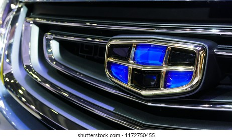 Close-up Geely logo in mims 2018 exposition. Geely is the famous Chinese automobile factory. SEP 03, 2018 MOSCOW, RUSSIA