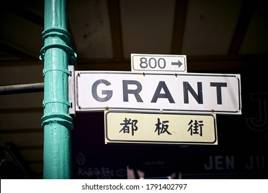 A closeup of a Grant Avenue street sign in the Chinatown district of San Francisco, California