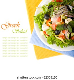 Closeup of Greek Salad isolated over white(with copyspace)