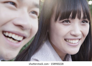 Close-up of happy young couple