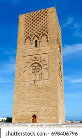 Closeup of the Hassan Tower the minaret of an incomplete mosque in Rabat, Morocco.