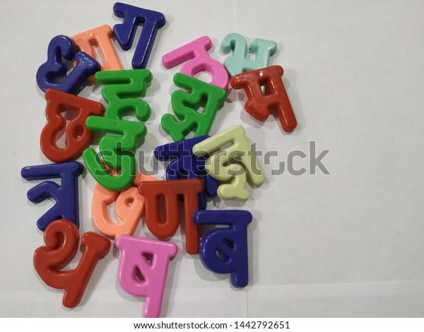 Closeup Hindi Language Alphabet Letters 3d Stock Photo Edit Now 1442792651