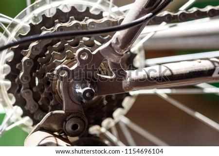Closeup Image Mechanical Parts Bikes Rear Stock Photo (Edit