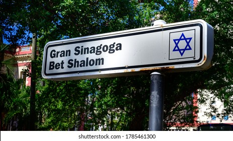 Close-up of information sign, Grand Synagogue Beth Shalom, Plaza de la Revolucion, Vedado, Havana, Cuba