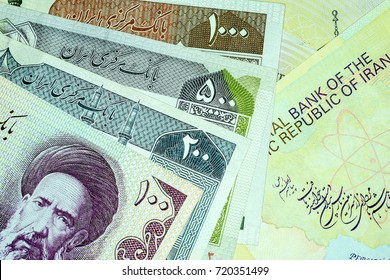 Close-up Iranian banknote and currency, Rials, Islamic Republic of Iran