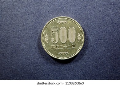 Closeup Japanese 500 yen coin
