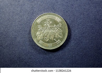 Closeup Japanese 500 yen coin