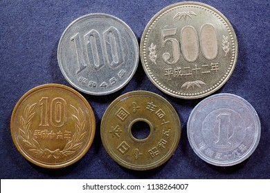 Closeup Japanese coins - 500, 100, 10, 5 and 1 yen