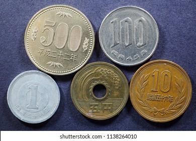 Closeup Japanese coins - 500, 100, 10, 5 and 1 yen