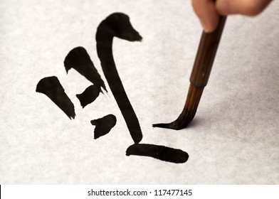 Closeup of a Japanese letter, being written in a traditional way with ink and brush.