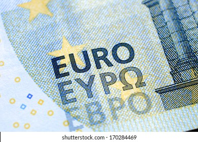 A Close Up Of New 5 Euro Bank Note With Added Bulgarian EBPO Writing