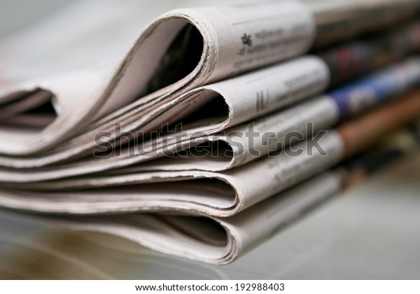 Closeup of newspapers