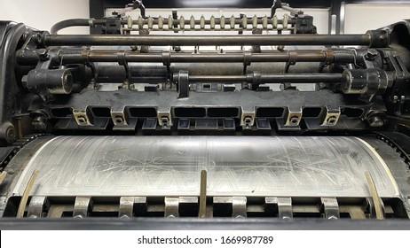 Close-up old offset printing machine