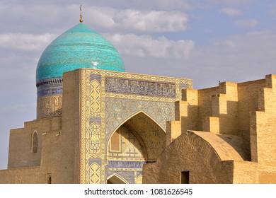 Close-up on Mir-i Arab Madrasa in Bukhara, Uzbekistan