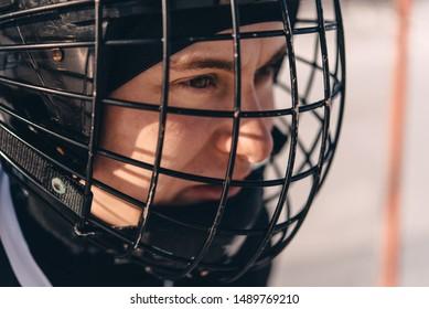 Goalie Helmet Images, Stock Photos & Vectors | Shutterstock