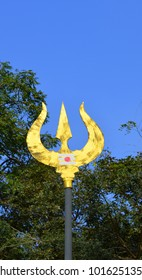 A closeup picture of 'Trisul' which is a Trident and a Hinduism Symbol of God Siva