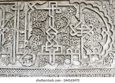 closeup of a plaster wall in Reales Alcazares, Seville, Andalucia, Spain
