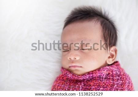 Closeup Portrait Asian Happy Baby Wrap Stock Photo Edit Now