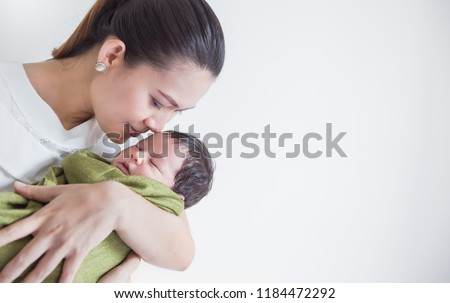 8cec3f1cf22e Closeup Portrait Beautiful Young Asian Mother Stock Photo (Edit Now ...