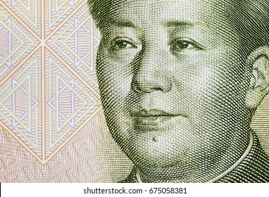 Close-up portrait of Mao Zedong on Chinese one yuan banknote, portrait of the chairman Mao
