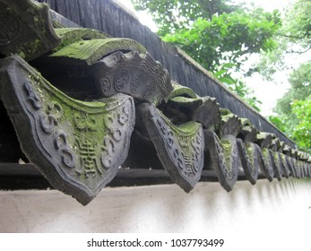 Closeup of roof tile edge detail. Ming Dynasty. Yuyuan Garden, Shanghai, China.