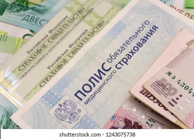 Close-up of Russian health insurance policy insurance certificate of insurance Russian Federation money
