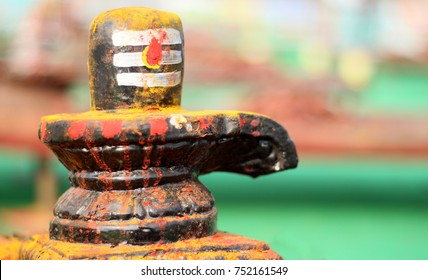 Shiv Puja Images, Stock Photos & Vectors | Shutterstock