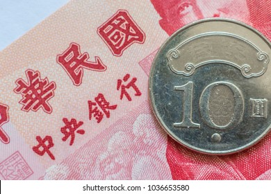 Close-up shot of New Taiwan Dollar 100 Yuan banknote and 10 Yuan coin with Sun Yat-sen's portrait