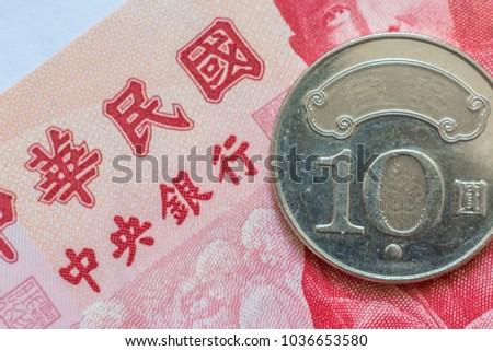 Closeup Shot New Taiwan Dollar 100 Stock Photo Edit Now 1036653580