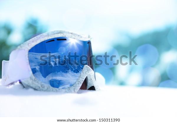 Masques | Equipements | Ski & Snowboard | INTERSPORT