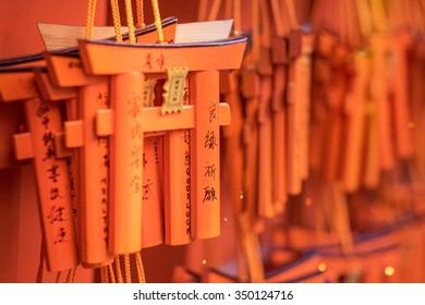 Closeup of Small Torii gates with peoples wishes at Fushimi Inari shrine, Kyoto. Normally Torii is the gate way at the entrance to the Shinto Shrine in Japan