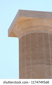 Close-up of a stone column.
