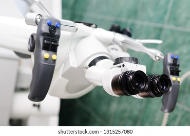 close-up surgical microscope in a modern neurosurgical clinic