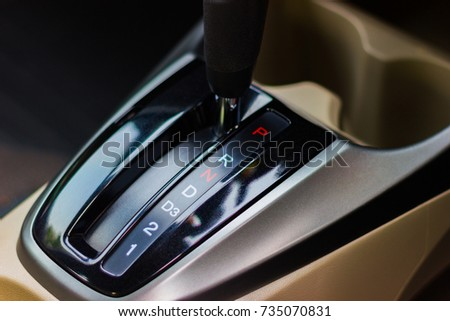 Closeup Symbol Each Auto Gear Car Stock Photo Edit Now 735070831
