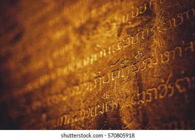 Closeup of Thai ancient stone inscription at Sukhothai province