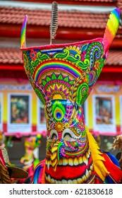 Closeup Thai northeastern traditional Phi Ta Khon ghost mask in Phi Ta Khon Festival parade in Dansai, Loei of Thailand