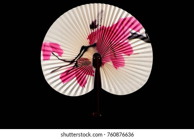 Decor Japonais Images Stock Photos Vectors Shutterstock