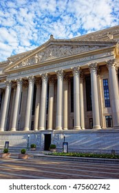 Close-up view at the National Archives Building in Washington D.C., USA. Usually, it is called Archives I. It is the original headquarters of the National Archives and Records Administration.